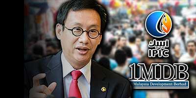 wong-chen-ipic-1mdb-2