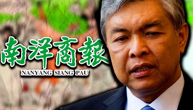 zahid-hamidi_cartoon_nanyang-siang-pau_600