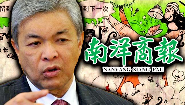 zahid-hamidi_cartoon_nanyang-siang-pau_new_600