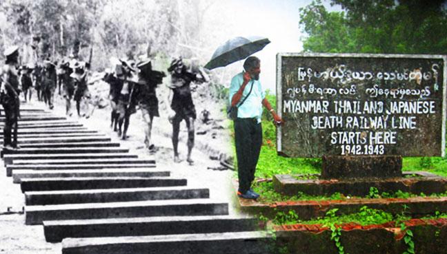 Death-Railway_malaysia_6001