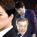 Moon-Jae-In-bodyguard