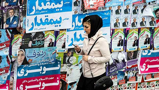 Iran election: Jahangiri quits, backs Rouhani