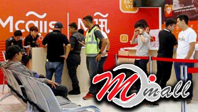 m-mall_serbu