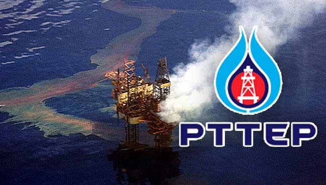 montara-oil-spill