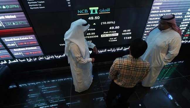saudi-arabian