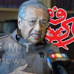 tun-mahathir-umno-logo-watermark-fmt