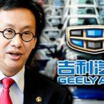 wong-chen-geely-1