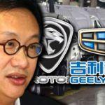 wong-chen-geely-4