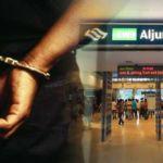 Aljunied-MRT