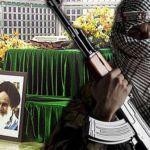 Ayatullah-Khomeini-terrorist