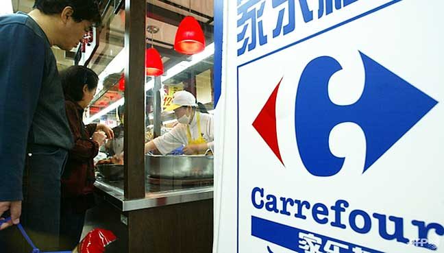 Carrefour-China