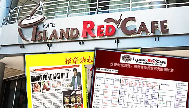 Island-Red-Cafe