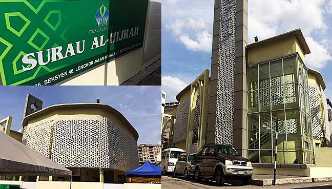 Surau-Al-Hijrah3
