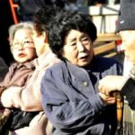 aging-japanese