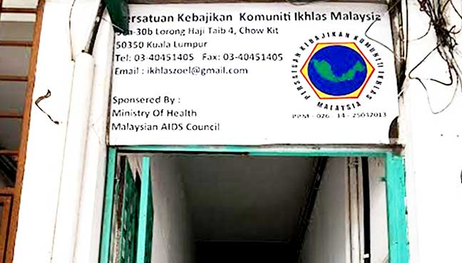 The community centre sits among a row of shops along Lorong Haji Taib, an area notorious for its many social problems