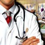doctor_housmen_600_new2