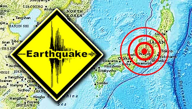 Strong earthquake injures 2, knocks off roof tiles in Japan