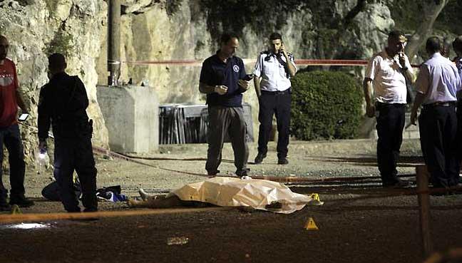 israel-policewoman