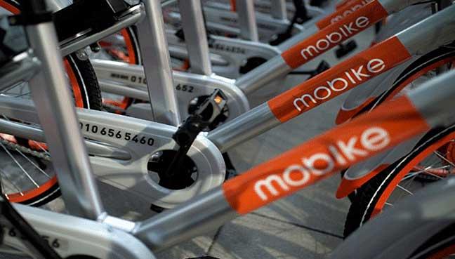 Mobike coupons uk