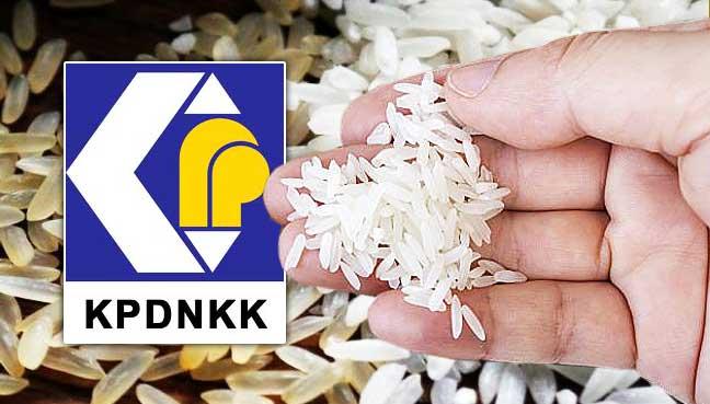 rice-kpnkk
