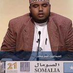 somalia-uae
