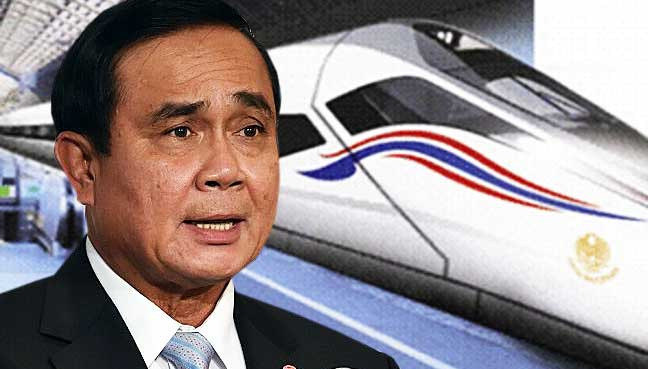 thai-pm-hsr