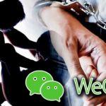 wechat-rape