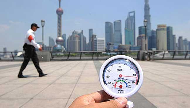 40C-in-Shanghai
