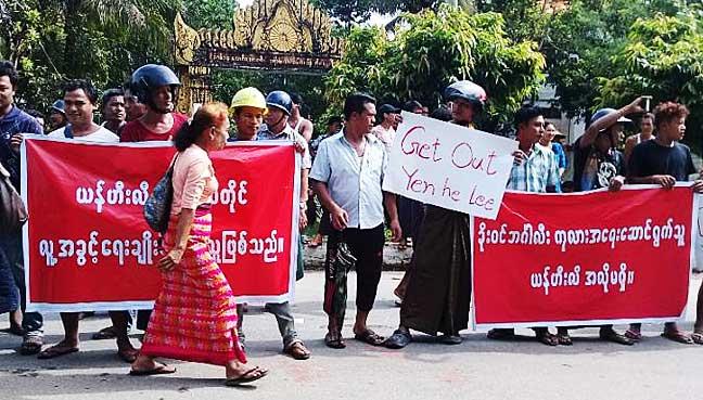 Myanmar-slammed-over-visa