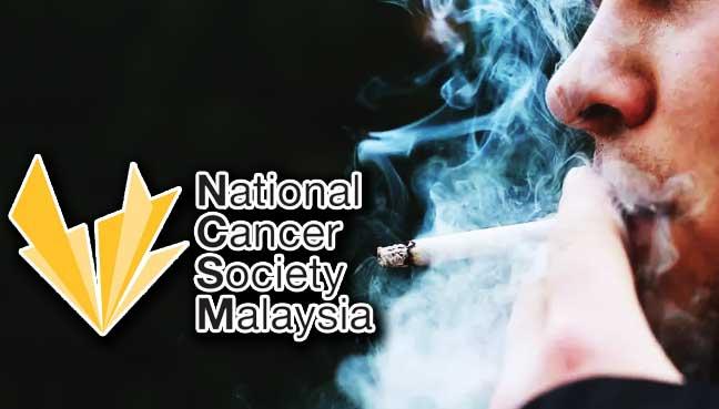 NCSM-smoke