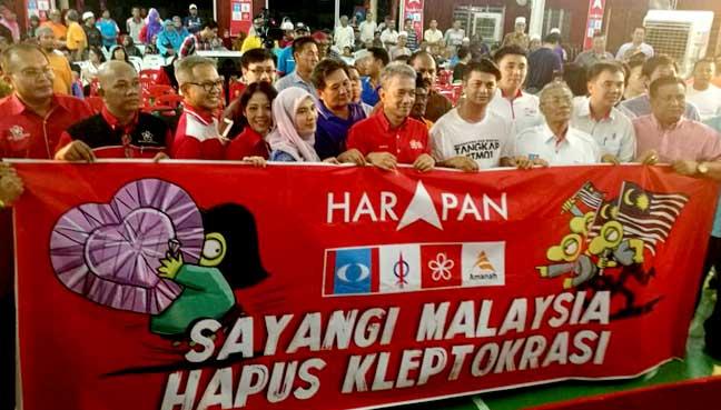 Sayangi-Malaysia_harapan_600