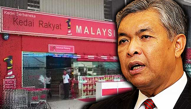 ahmad-zahid-hamidi-kedai-rakyat-1-malaysia-kr1m