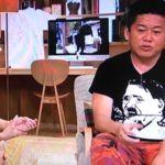 japan-hitlet-tshirt