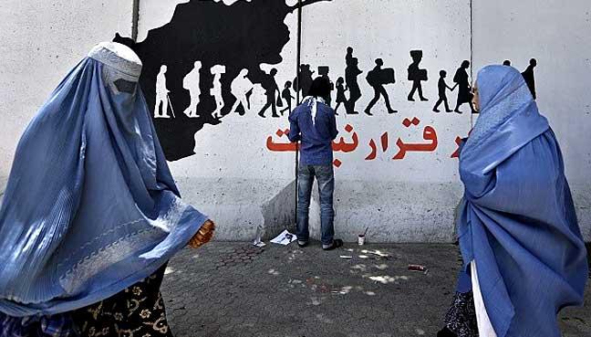 kabul-blast-wall