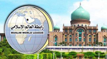 muslim-world-league-putrajaya-1