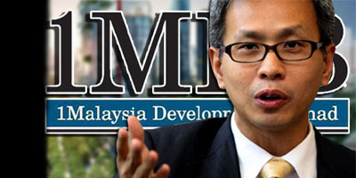 tony-pua_1mdb_400_new