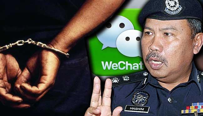 wechat-arrest