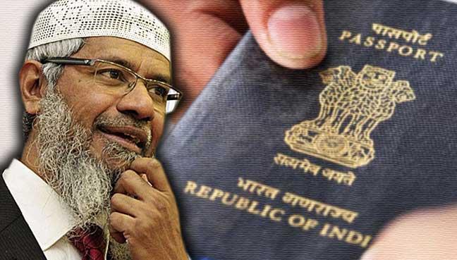 Kerajaan India batalkan pasport Dr Zakir Naik