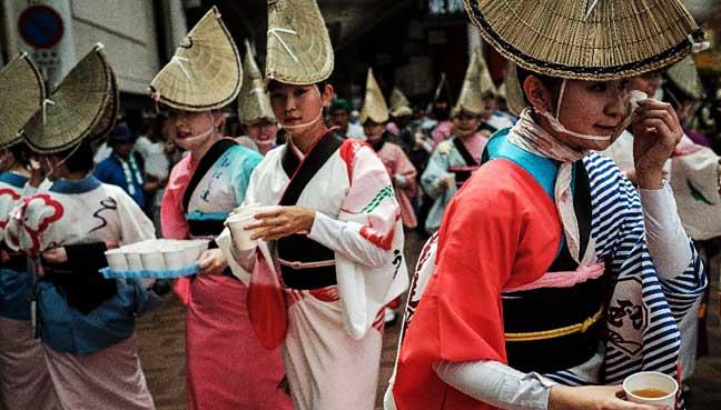 Awa--festival