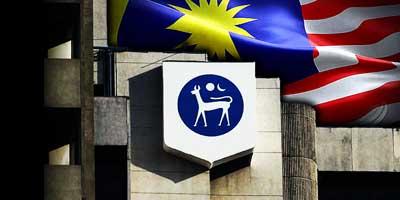 Bank-negara-Malaysia2