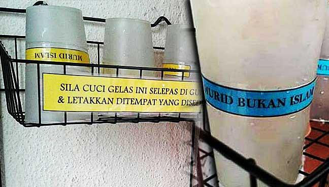 Cawan-bukan-islam,-non-muslim-cup
