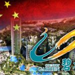 Country_Garden-china