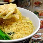 HK-noodle3