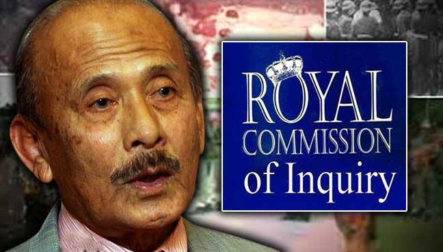 What is objective of RCI on Memali, asks ex-IGP Hanif