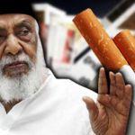 S.M-Mohamed-Idris-rokok