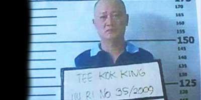 Tee-Kok-King1