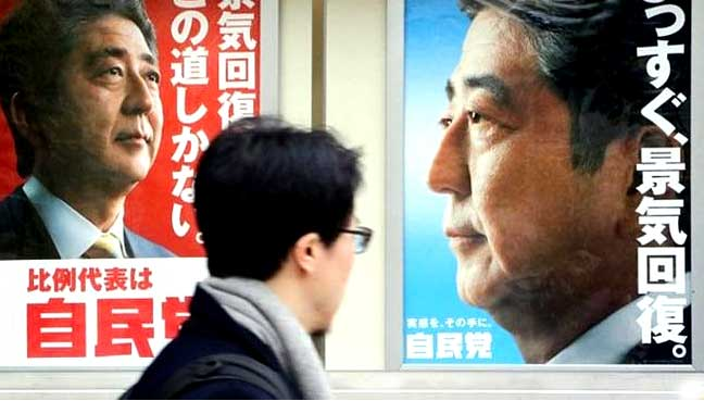 Reports: Japan PM eyes snap election this year