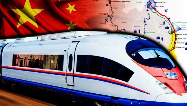 china-ecrl-1