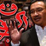 hishamuddin-umno