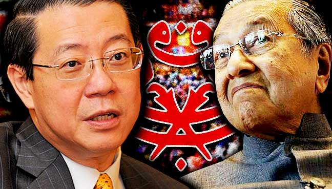 reaction paper mahathir mohamad's speech about Panama papers: how singapore is involved  in making the speech,  including former prime minister dr mahathir mohamad's son mirzan and current cabinet.
